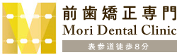 Mori Dental Clinic
