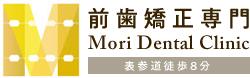 Mori Dental Clinic